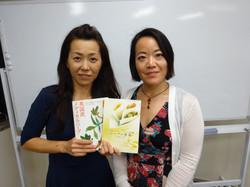 リエコ・大島・バークレー先生と著書、そして当会加藤理事長