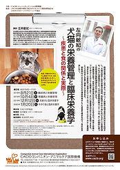 Dr.sakou.jpg