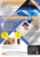 石野孝 犬の神経学的検査と指針