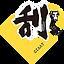 GIAAT グアシャ国際協会動物施術部会