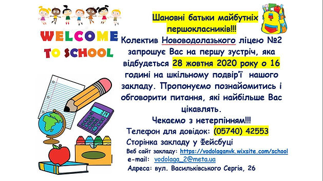122164055_3443900969027966_2708368183376