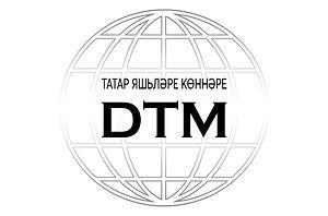 ДТМ лог.jpg