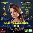kazahstan.png