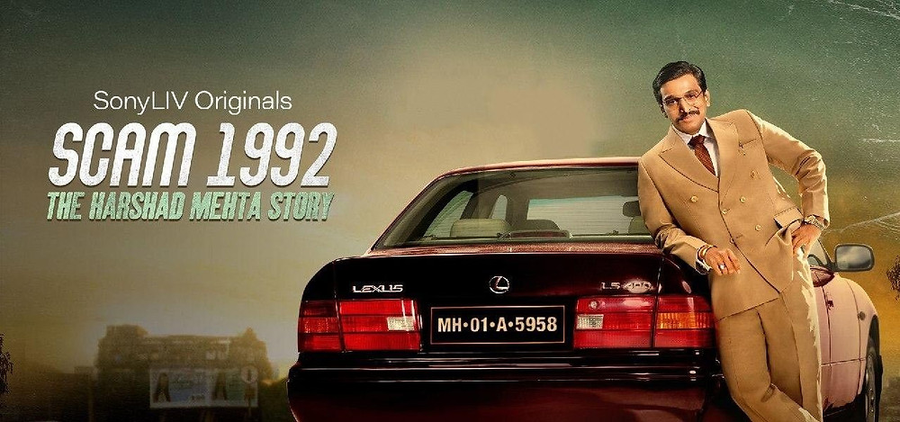 harshad mehta scam 1992 lexus