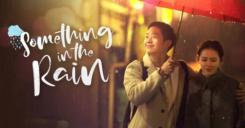 Something in the Rain Netflix Review