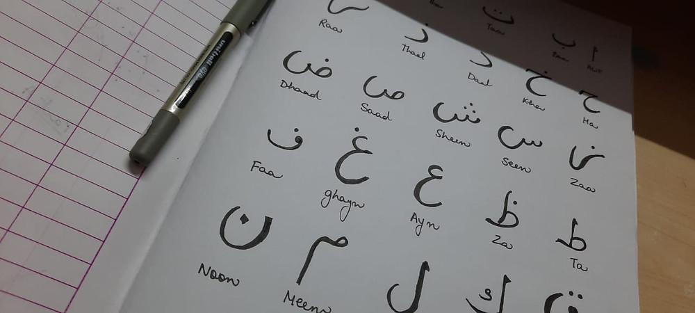 Learn arabic beginner
