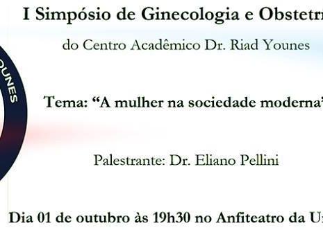 1º Simpósio de Ginecologia e Obstetrícia