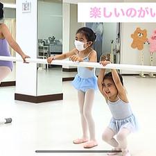 プレ&キッズクラス☆3才でもがんばれる