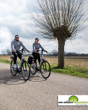 e-bike_ecolodge_la_granja.png