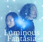 ルミナスファンタジア『雪の妖精・讃美歌』