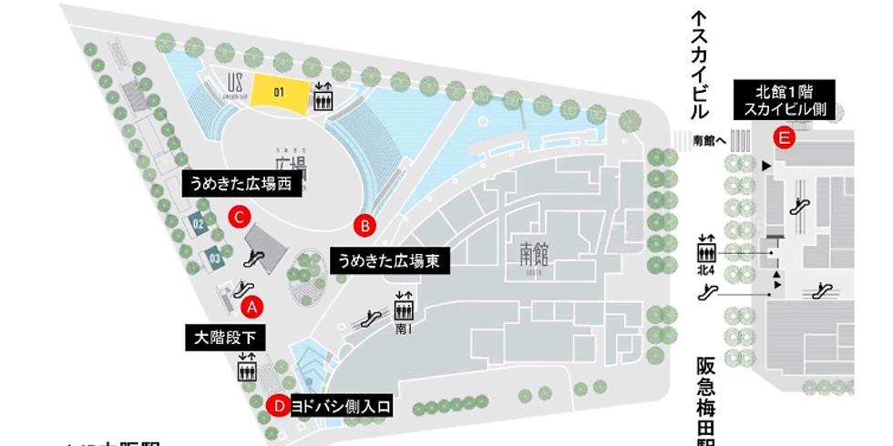 ★ストリートライブ情報★(随時更新)
