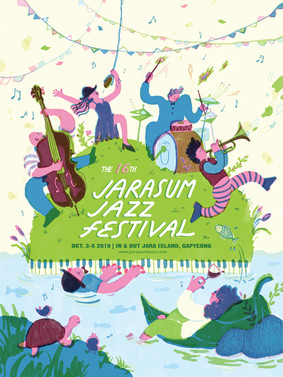 Jarasum Jazz Festival, Poster