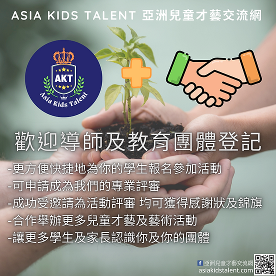 AKT Cooperation .png