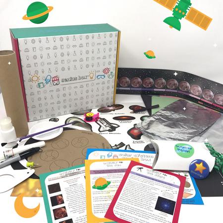 Solar System Genius Box
