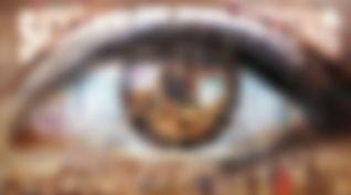 Eye Mural Blurred Thumbnail copy.jpg