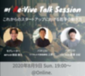 スクリーンショット 2020-08-04 22.51.29.png