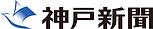ダウンロード (3).png
