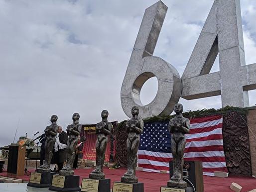 2020年第七届人权奥斯卡颁奖典礼在加州自由公园举行