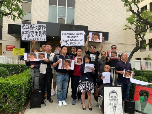2月27日抗议中国政府打压中国医生