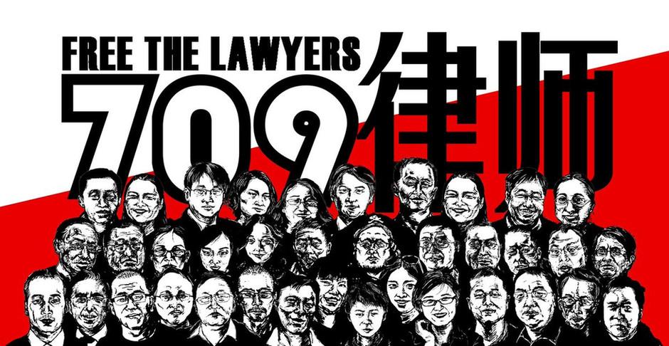 中国民主党声援709律师的活动通知