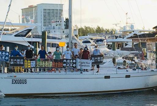 十六名中国流亡者在巴哈马被扣 部分人员正申请联合国难民-转自自由亚洲电视台
