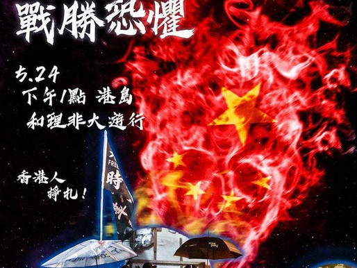 中国民主党洛杉矶、旧金山抗议香港国安法