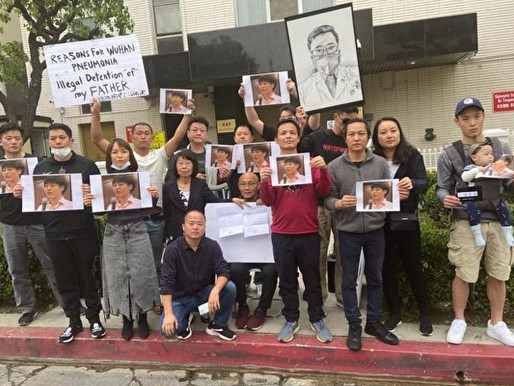 转发:【大纪元】洛城声援武汉前线医护 抗议中共禁言