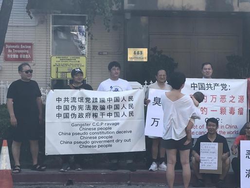 洛杉矶民主人士声援香港民主运动集会