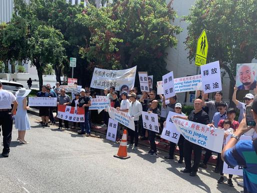 洛杉矶民运人士集会举办第三届709人权律师节