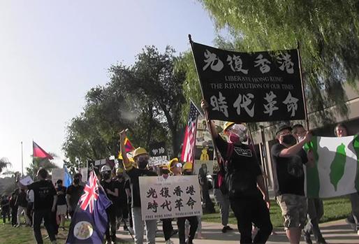 洛杉矶一天两集会声援香港抗争