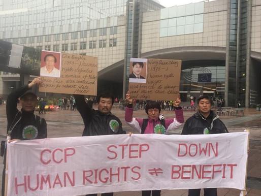 中国人权观察呼吁关注玫瑰团队成员陈艳