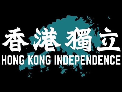 我为什么支持香港独立