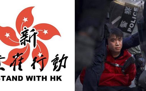 """中国旅美民运人士发起""""新黄雀行动"""" 援助香港流亡者--转自 自由亚洲电视台"""
