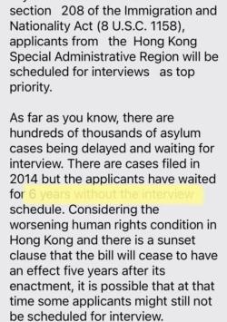 香港从接收难民到输出难民,华人政党请求美国优先庇护港人-转自美国之音