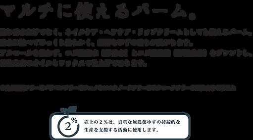 ゆず説明-01-02.png