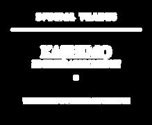 [EN]ヒノキ協力-01.png