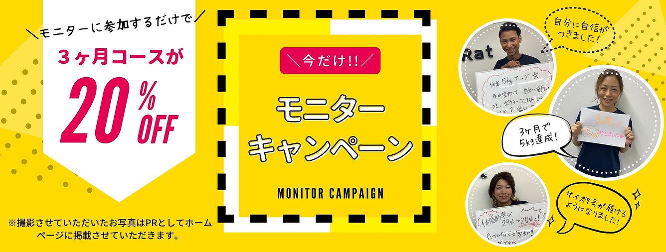 monitor-top.jpg