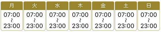 パーソナルジムRatの営業時間