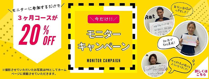 monitor-banner.jpg