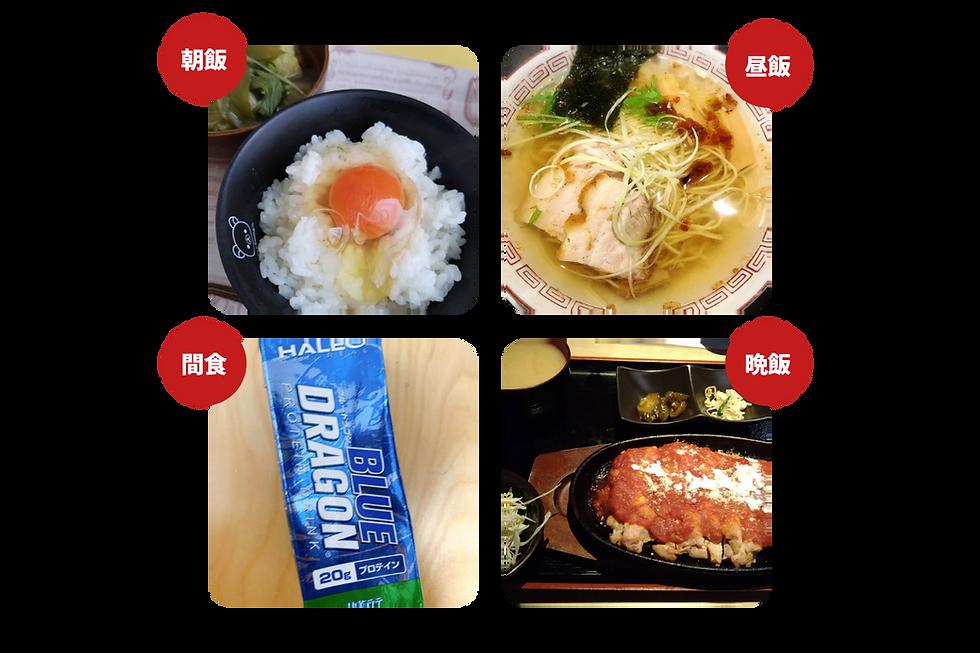 ストレスフリーな食事制限.png