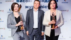 Оголошено довгий список премії «Високі стандарти журналістики-2021»