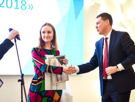 Оголошено лонг-лист премії «Високі стандарти журналістики-2019»