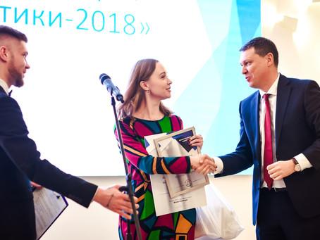 """Оголошено короткий список премії """"Високі стандарти журналістики-2018"""""""