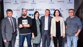 Стартувала робота премії «Високі стандарти журналістики – 2021»
