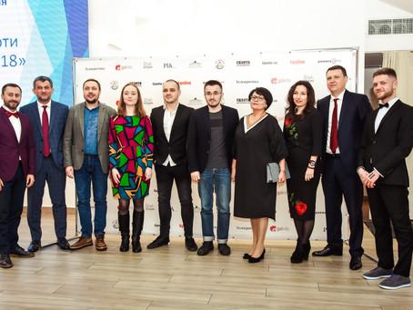 Премія «Високі стандарти журналістики-2018» оголосила довгий список