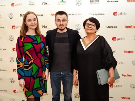 У Львові оголосили переможців  премії «Високі стандарти журналістики-2018»