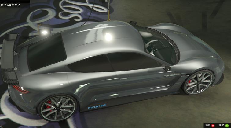 GTA5neon3.png