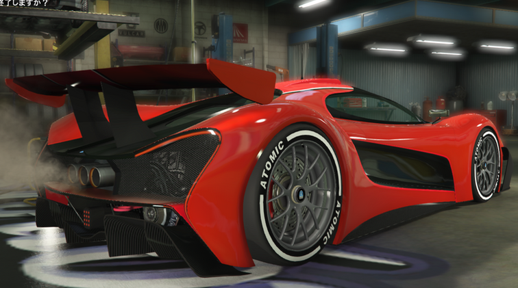 GTA5vigione4.png