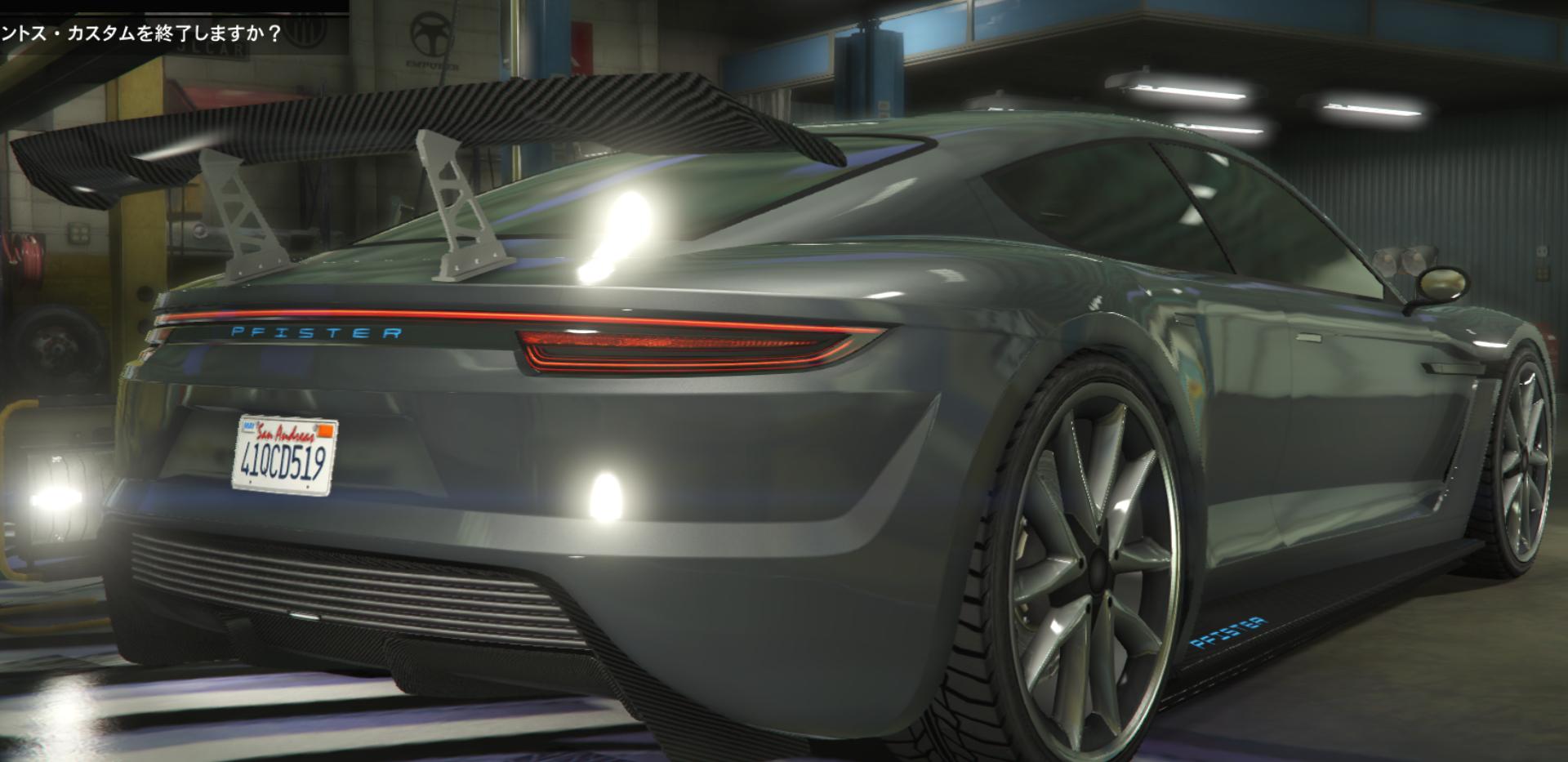 GTA5neon2.png