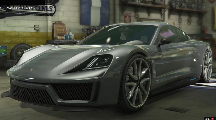 GTA5neon1.png